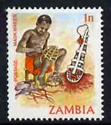 Zambia 1981 Mask Maker 1n from definitive set of 15 unmounted mint, SG 337*
