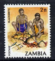 Zambia 1981 Blacksmith 2n from definitive set of 15 unmounted mint, SG 338*