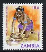 Zambia 1981 Millet Grinding 18n from definitive set of 15 unmounted mint, SG 343*