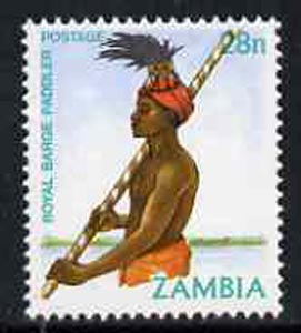 Zambia 1981 Royal Barge Paddler 28n from definitive set of 15, SG 344 unmounted mint*, stamps on royalty     ships