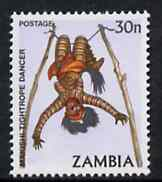 Zambia 1981 Tightrope Dancer 30n from definitive set of 15, SG 345 unmounted mint*