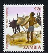 Zambia 1981 Cattle Herding 42n from definitive set, SG 347 unmounted mint*