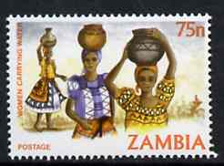 Zambia 1981 Woman Carrying Water 75n from definitive set, SG 349 unmounted mint*