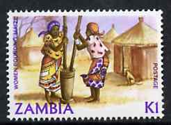 Zambia 1981 Pounding Maize 1k from definitive set unmounted mint, SG 350*