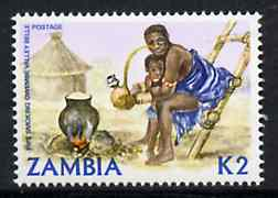 Zambia 1981 Pipe Smoking 2k from definitive set unmounted mint, SG 351*