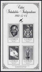 Ciskei 1981 Independence imperf