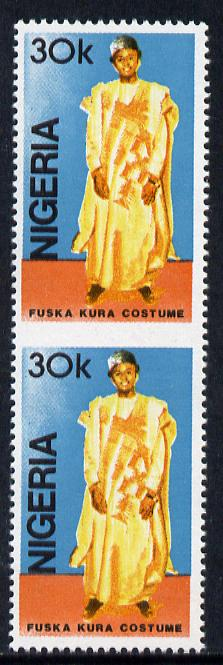 Nigeria 1989 Traditional Costumes 30k (Fuska Kura Costume) unmounted mint pair imperf between SG 585