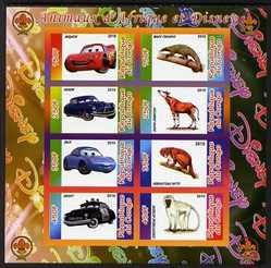 Congo 2010 Disney & African Animals imperf sheetlet containing 8 values with Scout Logo unmounted mint