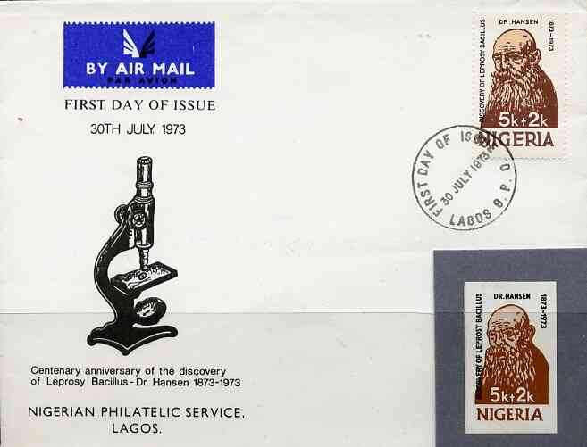 Nigeria 1973 Centenary of Discovery of Leprocy Bacillus imperf stamp-sized machine proof of 5k + 2k value mounted on small grey card as submitted for approval, similar to issued stamp but lettering is larger, a superb exhibition item one of only two known (plus First Day Cover of issued stamp SG 314)