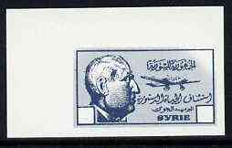 Syria 1945 imperf colour trial proof in grey-blue on thin card with blank value tablets, as SG type 53