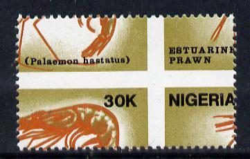 Nigeria 1988 Shrimps 30k unmounted mint single with superb misplacement of vertical & horiz perfs (divided along perfs to include portions of 4 stamps)*