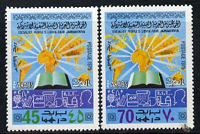 Libya 1979 The Arabs set of 2 unmounted mint (SG 894-5)