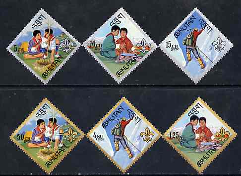 Bhutan 1967 Boy Scouts unmounted mint perf set of 6 diamond shaped, SG 126-31, Mi 143-48