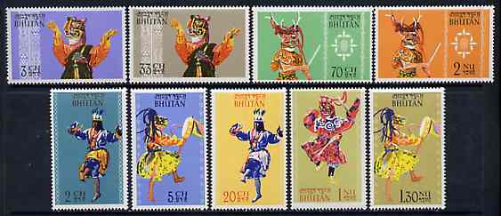 Bhutan 1964 Bhutanese Dancers, unmounted mint perf set of 9, SG 18-26, Mi 22-30