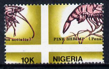 Nigeria 1988 Shrimps 10k unmounted mint single with superb misplacement of vertical & horiz perfs (divided along perfs to include portions of 4 stamps)*