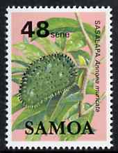 Samoa 1983-84 Sasalapa 48s unmounted mint from Fruits definitive set, SG 660