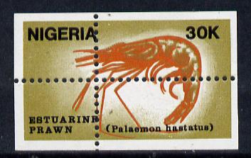 Nigeria 1988 Shrimps 30k unmounted mint single with superb misplacement of vertical & horiz perfs (divided along margins so stamp is quartered)*
