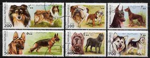 Somalia 1997 Dogs complete perf set of 6 values, cto used*