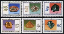 Somalia 1997 Minerals complete perf set of 6 values, cto used*