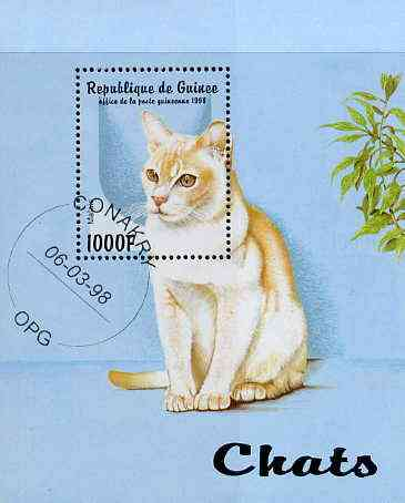 Guinea - Conakry 1998 Domestic Cats perf miniature sheet cto used