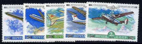 Russia 1979 Soviet Aircraft set of 5 unmounted mint, SG 4883-87, Mi 4843-46 & 4912*