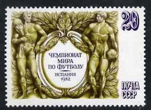 Russia 1982 Football World Cup Championships unmounted mint, SG 5234, Mi 5180*