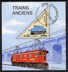 Cambodia 1998 Locomotives miniature sheet containing triangular 5400R value cto used