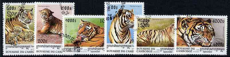 Cambodia 1998 Chinese New Year - Year of the Tiger complete perf set of 6 values cto used, SG 1740-45*