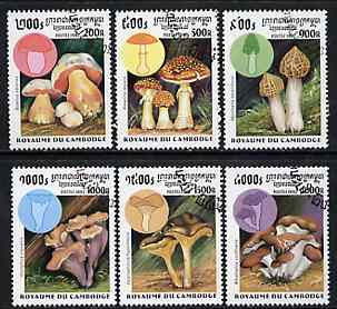 Cambodia 1997 Mushrooms complete perf set of 6 values cto used SG 1695-1700*