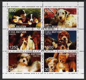 Sakha (Yakutia) Republic 1997 Dogs perf sheetlet containing complete set of 6 cto used
