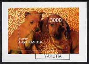 Sakha (Yakutia) Republic 1997 Dogs perf souvenir sheet cto used