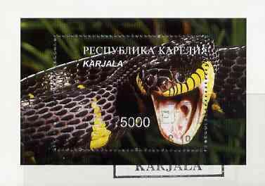 Karjala Republic 1997 Snakes perf souvenir sheet cto used