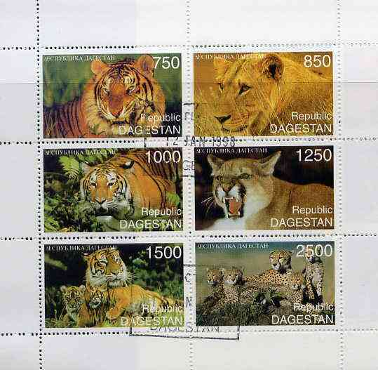 Dagestan Republic 1997 Big Cats perf sheetlet containing complete set of 6 cto used