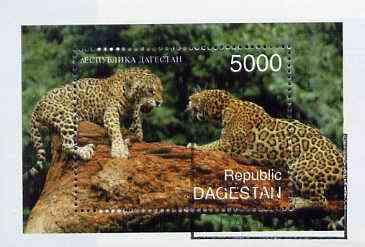 Dagestan Republic 1997 Big Cats perf miniature sheet cto used