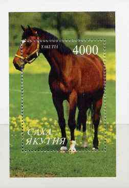 Sakha (Yakutia) Republic 1997 Horses perf miniature sheet cto used