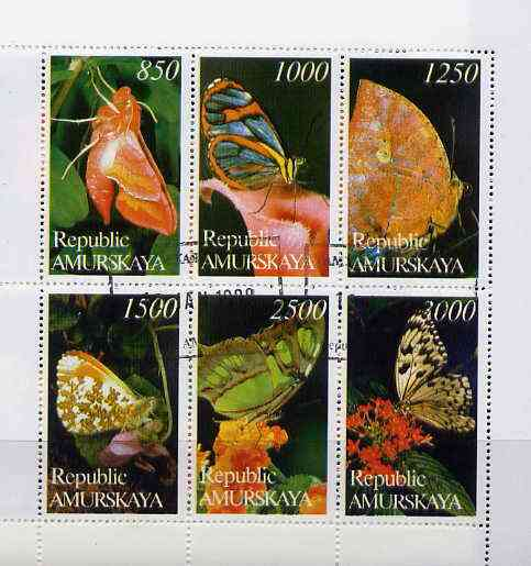 Amurskaja Republic 1997 Butterflies perf sheetlet containing complete set of 6 cto used (vert designs)