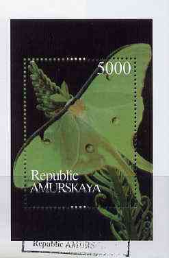 Amurskaja Republic 1997 Butterflies perf souvenir sheet cto used (vertical)