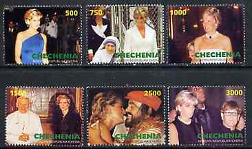 Chechenia 1997 Diana, Princess of Wales complete set of 6 values cto used