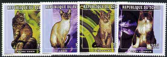 Chad 1997 Domestic Cats complete unmounted mint set of 4 values