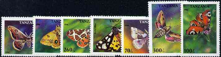 Tanzania 1996 Butterflies complete unmounted mint set of 7, Mi 2256-62*