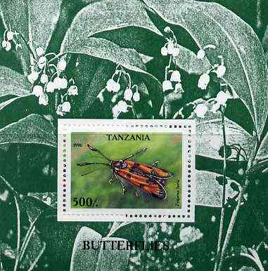 Tanzania 1996 Butterflies unmounted mint miniature sheet containing 500s value, Mi BL 311