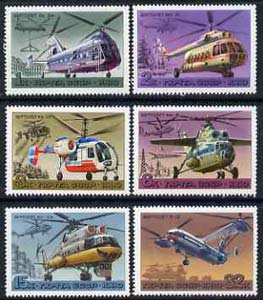 Russia 1980 Helicopters complete set of 6 unmounted mint, SG 4998-5003, Mi 4956-61*