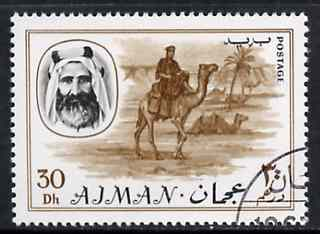Ajman 1967 Camel 30Dh cto used from Transport perf set of 14, Mi 133*