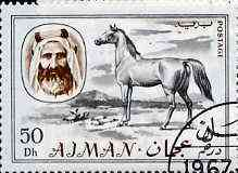 Ajman 1967 Horse 50Dh cto used from Transport perf set of 14, Mi 134*