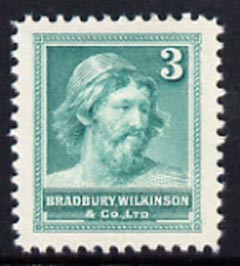 Bradbury Wilkinson 'Ancient Briton' unmounted mint dummy stamp in green, superb example of the printer's engraving skill possibly produced as a sample*