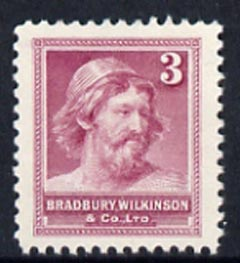 Bradbury Wilkinson 'Ancient Briton' unmounted mint dummy stamp in magenta, superb example of the printer's engraving skill possibly produced as a sample*