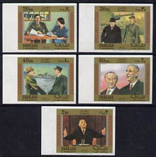 Sharjah 1970 Charles de Gaulle imperf set of 5 Air Mail values (Mi 638-42B) unmounted mint*