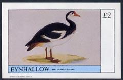 Eynhallow 1982 Water Birds imperf  deluxe sheet (�2 value) unmounted mint