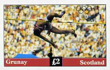 Grunay 1984 Los Angeles Olympic Games imperf deluxe sheet (High Jump) unmounted mint