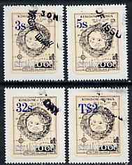 Tonga - Niuafo'ou 1983 Map local overprint self-adhesive set of 4 values complete fine used, SG 19-22*